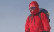 Guðjón Örn